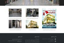 سئو سایت/Seo / آوینا وب ارائه دهنده خدمات طراحی سایت، طراحی سایت در کرج، سئو، سئو در کرج، سئو و بهینه سازی سایت/Seo