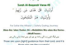 Islamic Prayer for Travel Safar Mein Hifazat Ki Dua / Islamic-Prayer-for-Travel-Safar-Mein-Hifazat-ki-Dua-safar-me-hifazat-surah-Baqarah-ayat-5,ula-ilka-ala-hudan-mirrabbihim