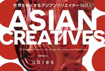 Asian Creatives (アジアを熱くするアジアンクリエイター150人) / 150 Asian Emerging Talents in Art, Design, Illustration and Photography