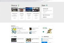 korea_web