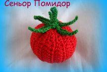 вязанные овощи и фрукты