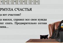 Крянизмы / Из неподуманного Сергеем Уткиным.