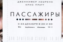 film \ кино