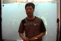 #Riceles #QiMenDunJia - Vídeos
