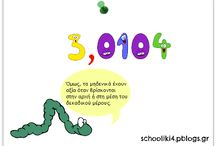 maths 4th grade