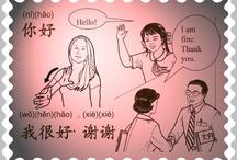 Chinese SL
