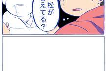 風邪ひき松