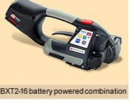 Battery-Operated Tools for Plastic Strapping / #PlasticStrapping #BatteryTools #ToolsForPlasticStrapping http://www.beckpackaging.com/