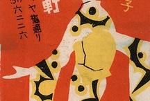 Japanese matchboxes