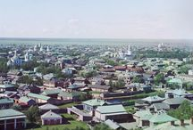Тобольск: фотографии 1912 г Сергея Михайловича Прокудина-Горского