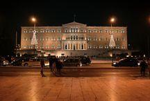 Πλατεία Συντάγματος - Constitution square
