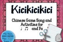 Music Ed Multi Cultural