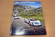 Christphorus 369 / ポルシェ発行の情報雑誌「クリストフォーラス」の最新刊です。  www.kobe-porsche.jp