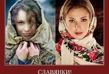 Славянки русские / Русские девчонки и женщины в платке. Традиция русской женщины носить платок делает женщин красивыми и целомудренными.