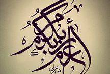 خط عربي وفنون اسلامية / خط عربي وفنون اسلامية لمبدعين عرب في موقع طفرة جوز - منصة للمبدع العربي ارسال الابداعات عن طريق صفحة شارك في الموقع: http://www.tafretjoz.com/