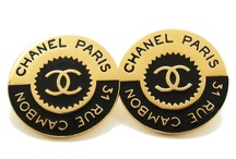 adorable Chanel jewelry