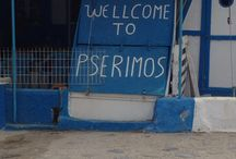 Greek Island Pserimos