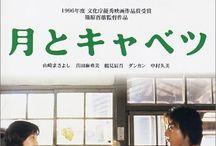 2015 movie