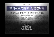 video / by 경향신문