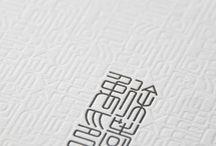Graphism material / Textures, fonts, scripts & stuff.