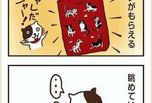ペットくすりのマンガだよ☆ / ペットくすりでプレゼント中のBAGの漫画集(^^♪