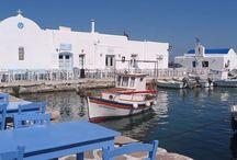 παρος greek island