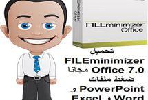 تحميل FILEminimizer Office 7.0 مجانا ضغط ملفات PowerPoint و Word و Excelhttp://alsaker86.blogspot.com/2018/02/Download-fileminimizer-office-7-0-powerpoint-word-Excel-free.html