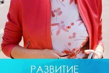 Елезавета Бабанова