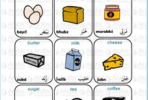 Arabă