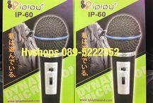 ไมโครโฟน microphone