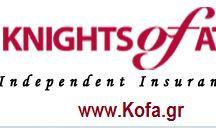 Ασφάλεια | Ασφάλειες | Ασφάλεια Αυτοκινήτου, Μηχανής, Σπιτιού, Σκάφους, Υγείας | / Ασφάλεια | Ασφάλειες | Ασφάλεια Αυτοκινήτου, Μηχανής, Σπιτιού, Σκάφους, Υγείας | www.kofa.gr