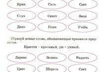 русский для Киары