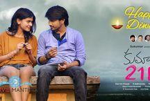 Kumari 21F Movie Gallery / Watch Kumari 21 F Movie Stills, Audio Launch Images and Director Stills in Moviemanthra