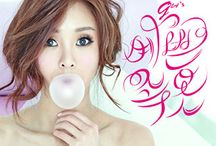 G.NA / Gina Jane Choi (born September 13, 1987), better known by her stage name G.NA, is a Canadian singer, songwriter, and actress based in South Korea under Cube Entertainment. She released her debut mini-album, Draw G's First Breath, on July 14, 2010.