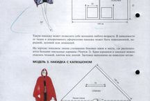 outer outwear