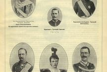 The Coronation 1896