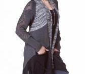 RICO Fashion