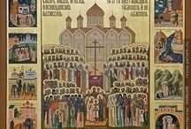 Собор Новомучеников и Исповеди ков Российских