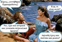funnymemescrazymemeworld.blogspot.gr/