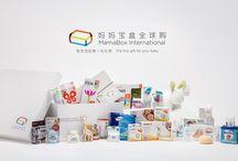 MamaBox International / 妈妈宝盒全球购  曾经 盒子里四十余件宝藏散落在世界各地: 中国、中国台湾、芬兰、法国、德国、匈牙利、意大利、日本、马来西亚、荷兰、波兰、西班牙、瑞典、瑞士、泰国、土耳其、英国、美国、欧盟, 它们为全球各地的妈妈们默默地服务着。  今天 妈妈宝盒全球购将宝藏们汇聚一堂,珠联璧合,整装待发, 只为新一代的中国妈妈和中国宝宝而生。  未来 宝宝回忆宝藏时,是妈妈无微不至的疼爱。 妈妈回忆宝藏时,是爱不释手温暖的陪伴。  今年春天 细致周到、放心省心的妈妈宝盒全球购, 带着全球母亲的经验和问候, 作为宝宝的第一件礼物, 贴心地来到您身边。