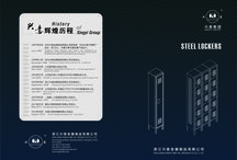 2014Steel Locker Contributes presents / www.chinametalmanufacturer.com.