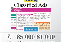 Sakashi Newspaper Advertising Hyderabad| Classified ads Booking | Display Ads for Sakshi|  / Sakshi newspaper Advertisement's Blog is the portal for Information about sakshi newspaper advertisement booking, and rate card of all Sakshi classified ads, display ads for various editions, Based in Hyderabad.Book online pressmyad.com or call 8500081000