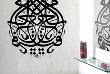 Исламская каллиграфия