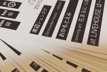 2015.08.09 / 『鍵盤よしフェス』宮崎・LIVE HOUSE ぱーく. 渡辺シュンスケ