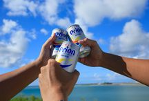Get Happy With a Refreshing Glass of Freshly Brewed Beer at Orion Happy Park! ♪ / What's the first thing that comes to mind when you think about Okinawa? Beautiful blue sea and sky? Nuh-uh! It's gotta be Orion beer, right?! And while we're on the subject of beer, I'd like to tell you all about the Orion beer factory, Orion Happy Park! Orion Happy Park is located in the north of Okinawa Island (the largest of Okinawa's islands, known as Okinawa Honto in Japanese).