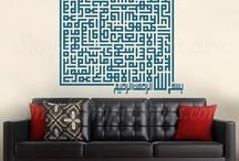 kufi sanat turk hat sanati tezhip minyatür örnekleri / Kütahya ve iznik çinileri özel turk hamamı tasarimlar çini desenli porselen altigen karo dekorasyon modelleri çini motifleri cami mescit otel dekorasyon fikirleri interrior hexagon tiles decoration masjid design turkish bath tiles oriental tile ottoman design arabic maroc geometrik geometric