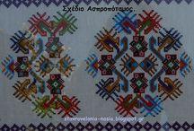 παραδοσιακά σταυροβελονιά