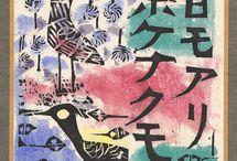 japan folk