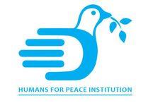 السلام والإنسانية