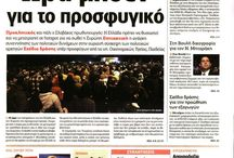Frontpages Thu 3/3/2016
